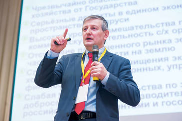 Ярослав РОМАНЧУК.