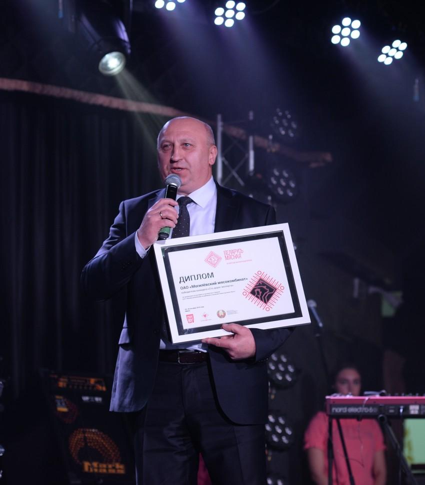 Сергей ЛЮБЕНКОВ — директор ОАО «Могилевский мясокомбинат»