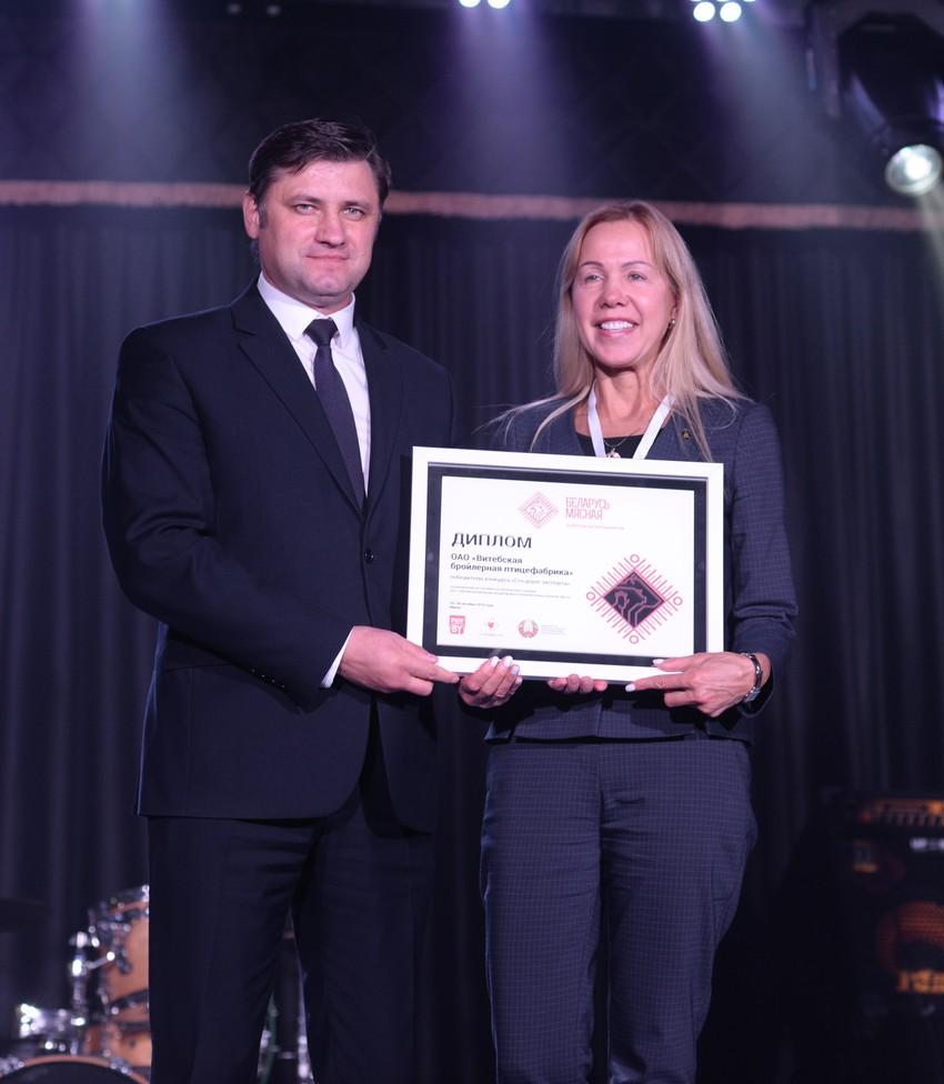 Анна НОРКУС — генеральный директор ОАО «Витебская бройлерная птицефабрика»