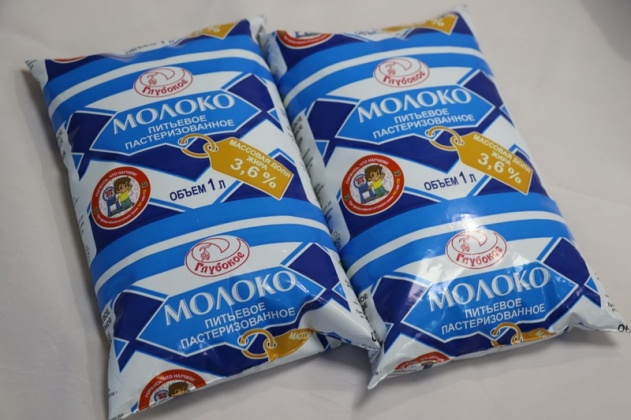 Глубокский молочноконсервный комбинат, МЧС, молоко, Беларусь