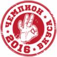 Народный конкурс-дегустация «Чемпион вкуса»