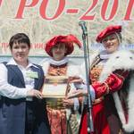 ОАО «Полоцкий молочный завод»