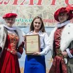 ОАО «Здравушка-милк»