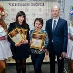 награждение победителей, конкурс Чемпион вкуса, Продэкспо - 2017