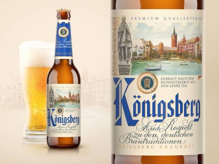 Пиво Königsberg