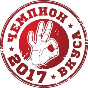 логотип, чемпион вкуса, Белагро-2017