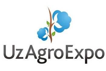 выставки, UzProdExpo, UzAgroExpo, Ташкент, Узбекистан