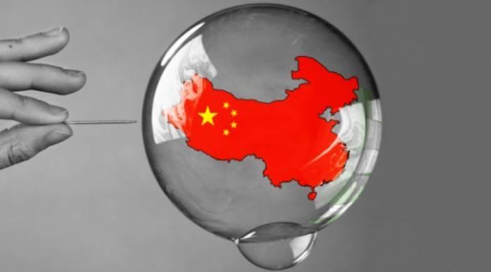 ФАО, спрос, продукты питания, мир, замедление, Китай