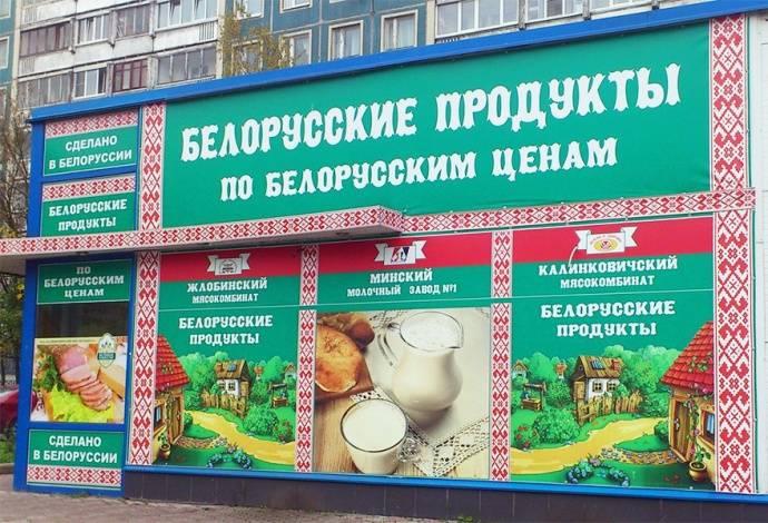 июль, 2017 год, экспорт, молочная продукция, Беларусь, снижение