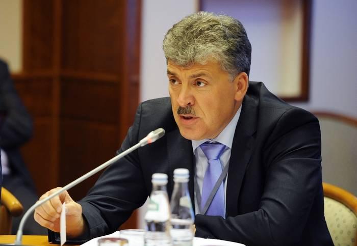 Минсельхоз, Россия, отмена, поддержка, молочная отрасль