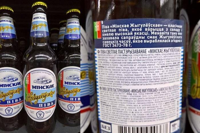 белорусские продукты, подделки, Украина