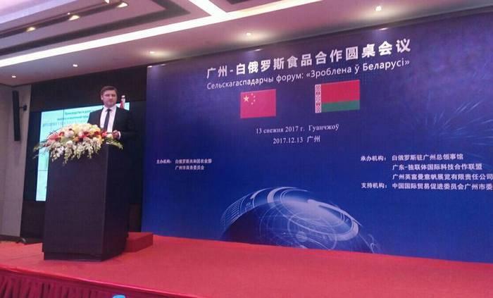 Беларусь-Китай, экспорт говядины, белорусская говядина, белорусские экспортеры