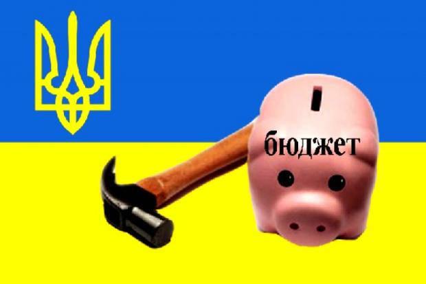 Украина, 2018 год, аграрные дотации, госбюджет, Владимир Гройсман, поддержка животноводства