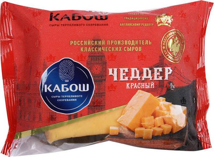 круппа компаний Кабош, Псковская область, Российский рынок сыра