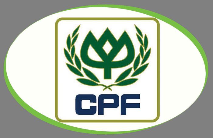 производитель, мясо птицы, CP Food, Charoen Pophkan Food, Betagro, отказ от использования антибиотиков