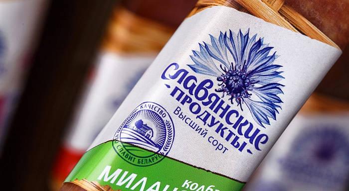 белорусские колбасные изделия, Славянские продукты, упаковка