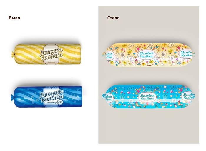 дизайн упаковки, упаковочный дизайн, Мороженое, Россия