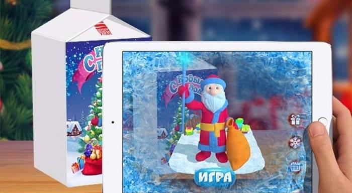 упаковка, молочные продукты, элементы дополненной реальности, ПРОМ-УПАК, FireFlyLab