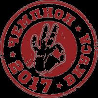 конкурс «Чемпион вкуса», мясо, колбасные и мясные изделия, мясные полуфабрикаты, мясные продукты