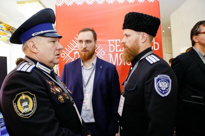 пост-релиз, II экспортный форум, Беларусь мясная, 2017 год