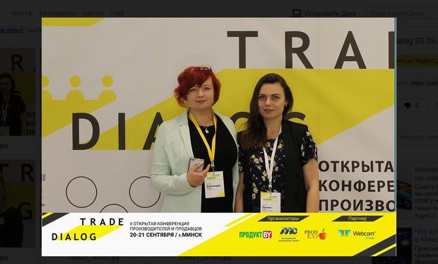 клиентский сервис, Беларусь, новые возможности, бизнес, Customer Experience, 4Service