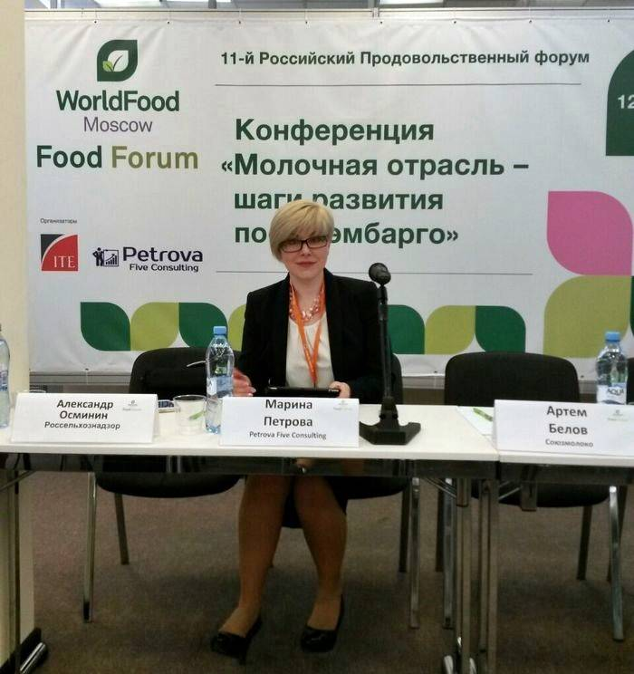 молочная отрасль, Россия, перемены, Petrova Five Consulting, Марина Петрова