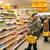 Украина, выросли цены, продукты питания, социальный список