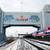 контейнерные перевозки, продовольствие, Россия, Китай, госсубсидии