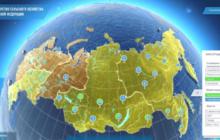 цифровые технологии, снижение себестоимости, сельхозпродукция, Россия