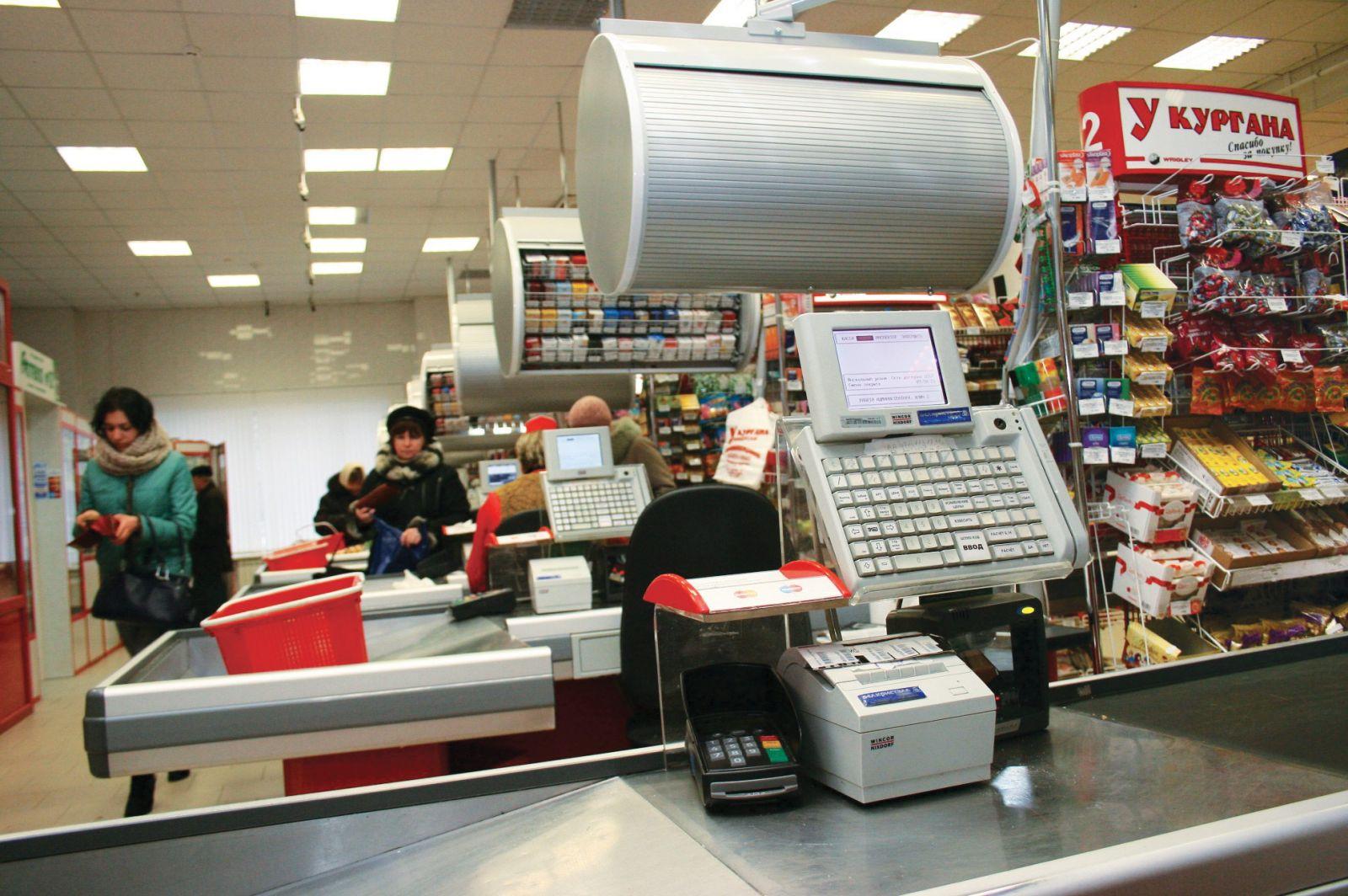 нанесения кассовые документы в супермаркете игры конкурсы
